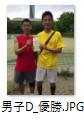 2017-satsuki-man1