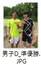 2017-satsuki-man2