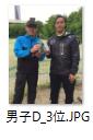 2017-satsuki-man3